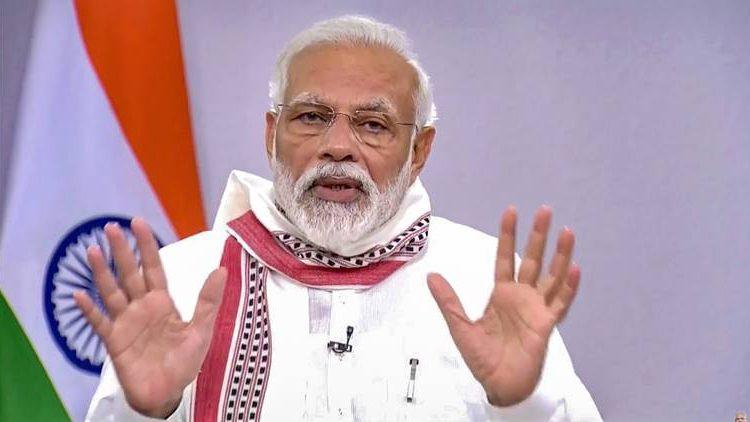 PM Modi's 'Pariksha Pe Charcha'