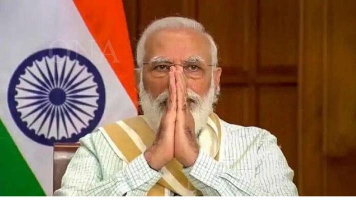 'Atmanirbhar Bharat'