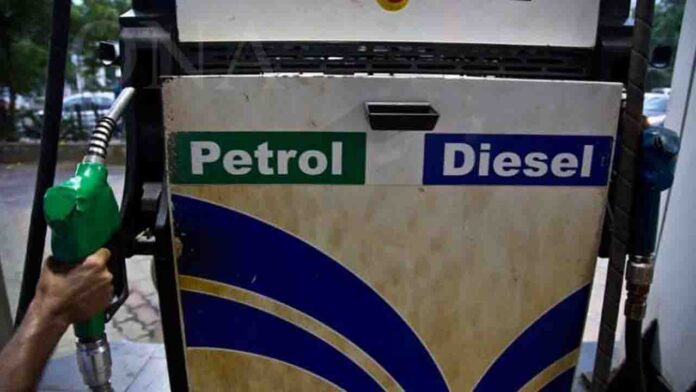 Fuel Prices Today,