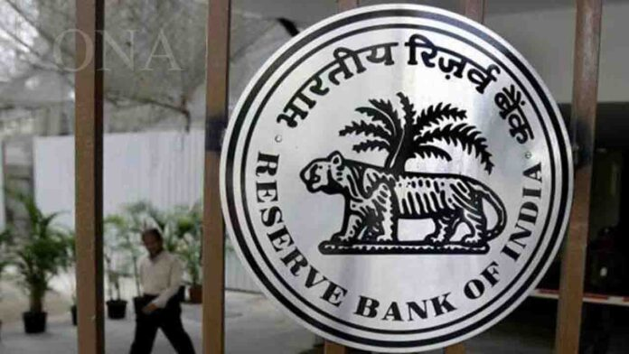 RBI issues rules for arrangement of legal inspectors of banks