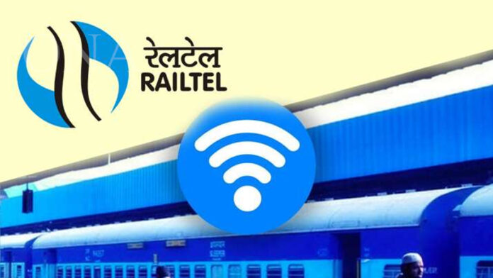 RailTel IPO bought in excess