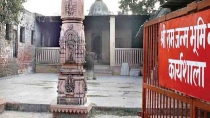 Rs 1 lakh for Ayodhya Ram Temple