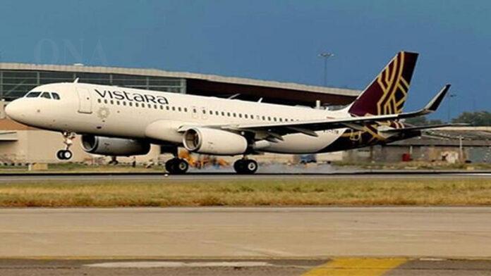 Vistara initiates flight tasks to Germany