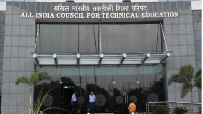 AICTE says consolidation of training controllers including UGC