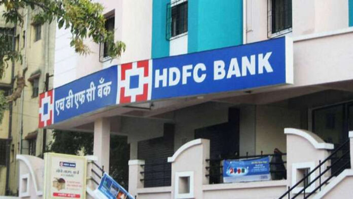 HDFC's computerized banking administrations face glitch