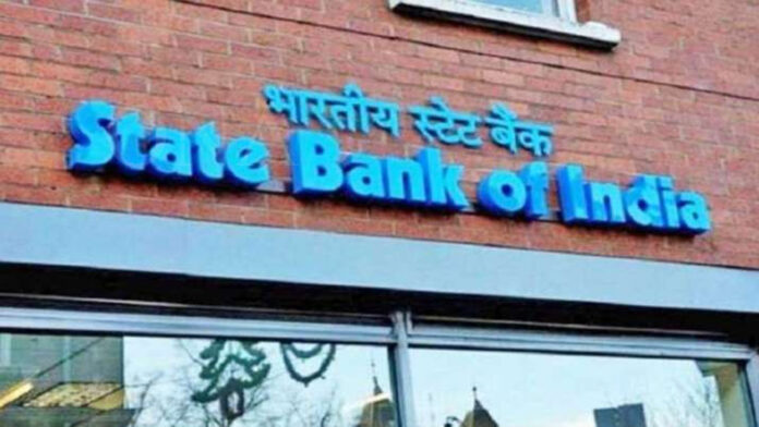 SBI grants accommodation of archives for KYC updation