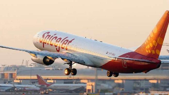Spice Jet presents 'zero change expense' offer