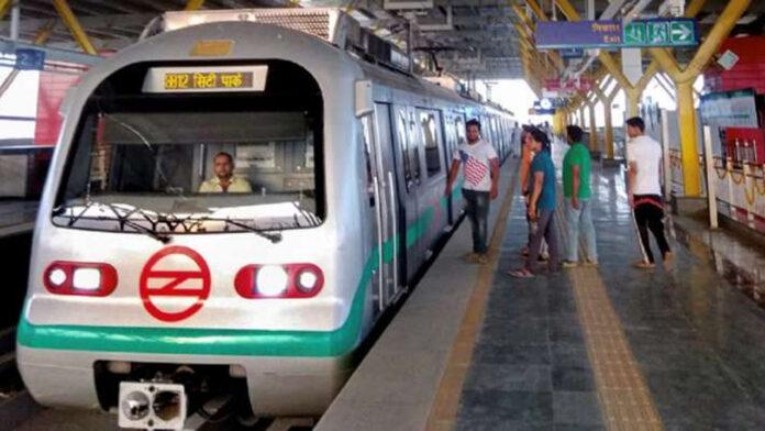 Delhi Metro significant update