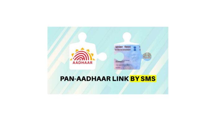 PAN Aadhaar interface by SMS