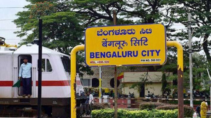 Section 144 has been imposed in Bengaluru.